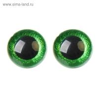 Глазки винтовые 30 мм в ассортименте с искоркой (зеленые)