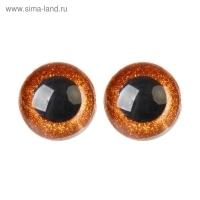 Глазки винтовые 30 мм в ассортименте с искоркой (коричневые)