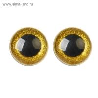 Глазки винтовые 30 мм в ассортименте с искоркой (золото)