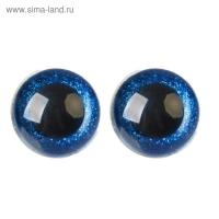Глазки винтовые 30 мм в ассортименте с искоркой
