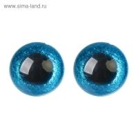 Глазки винтовые 24 мм в ассортименте с искоркой (голубые)