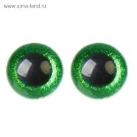 Глазки винтовые 24 мм в ассортименте с искоркой (зеленые)