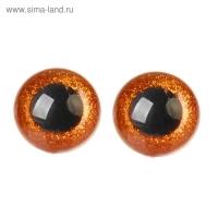 Глазки винтовые 24 мм в ассортименте с искоркой (золото)