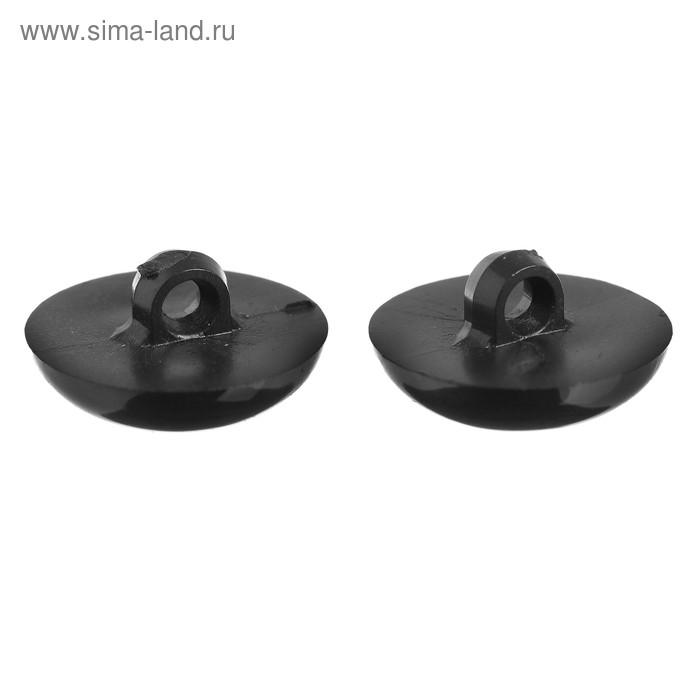 Глазки пришивные 25 мм черный 4493844