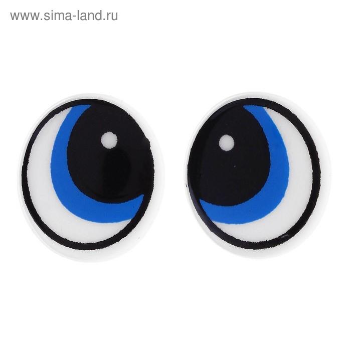 Глаза винтовые с заглушками, 1,7х1,5 см голубые 1553418