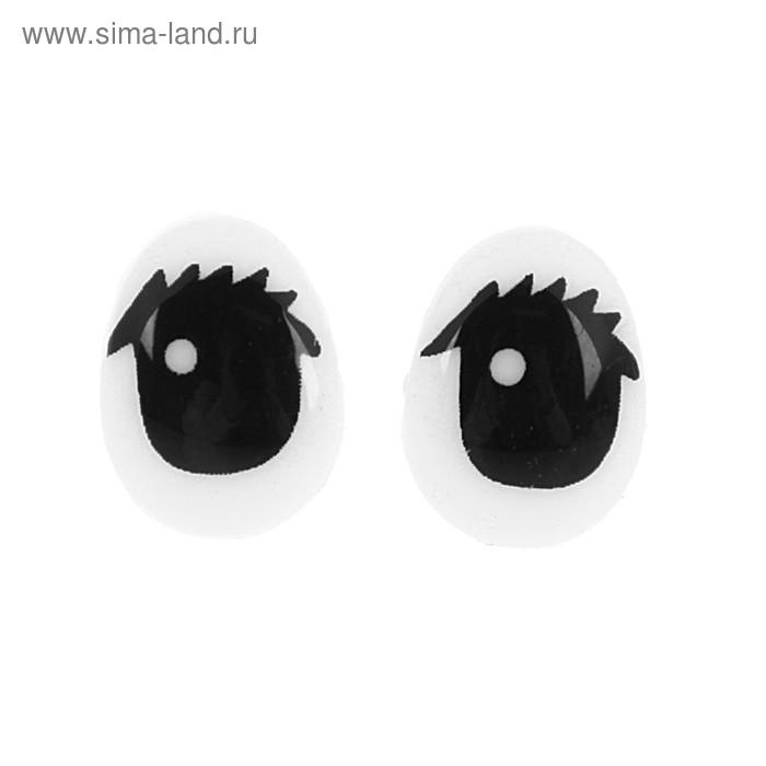 Глаза винтовые с заглушками, 1,3х1 см 1553413
