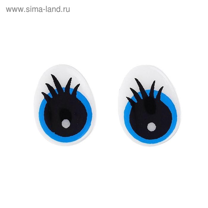 Глаза винтовые с заглушками, 1,3х1 см голубые 1553411