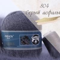 Пряжа Пух норки (Long mink wool) (804 серый асфальт)