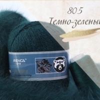 Пряжа Пух норки (Long mink wool) (805 темно-зеленый)