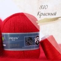 Пряжа Пух норки (Long mink wool) (810 красный)