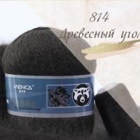 Пряжа Пух норки (Long mink wool) (814 древесный уголь)