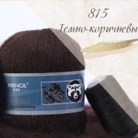 Пряжа Пух норки (Long mink wool) (815 темно-коричневый)