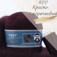 Пряжа Пух норки (Long mink wool) (822 красно-коричневый)