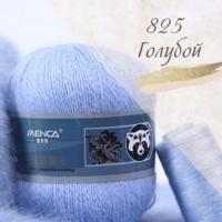 Пряжа Пух норки (Long mink wool) (825 голубой)