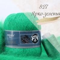 Пряжа Пух норки (Long mink wool) (827 ярко-зеленый)