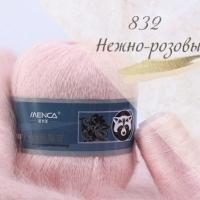 Пряжа Пух норки (Long mink wool) (832 нежно-розовый)