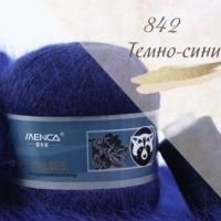 Пряжа Пух норки (Long mink wool) (842 темно-синий)
