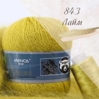 Пряжа Пух норки (Long mink wool) (843 лайм)