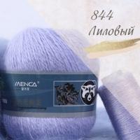 Пряжа Пух норки (Long mink wool) (844 лиловый)