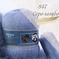 Пряжа Пух норки (Long mink wool) (847 серо-голубой)
