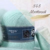 Пряжа Пух норки (Long mink wool) (848 мятный)