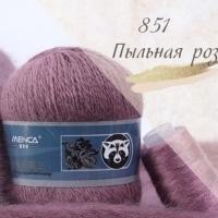 Пряжа Пух норки (Long mink wool) (851 пыльная роза)