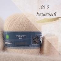 Пряжа Пух норки (Long mink wool) (865 бежевый)