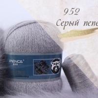 Пряжа Пух норки (Long mink wool) (952 серый пепел)