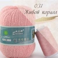 Пряжа Пух норки (Long mink wool) (031 живой коралл)