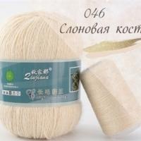 Пряжа Пух норки (Long mink wool) (046 слоновая кость)