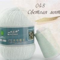 Пряжа Пух норки (Long mink wool) (048 светлая мята)