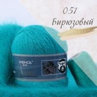 Пряжа Пух норки (Long mink wool) (051 бирюзовый)