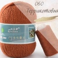 Пряжа Пух норки (Long mink wool) (060 терракот)
