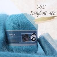 Пряжа Пух норки (Long mink wool) (062 голубой лед)