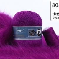 Пряжа Пух норки (Long mink wool) (808 фиолетовый)