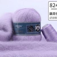 Пряжа Пух норки (Long mink wool) (824 светлая сирень)