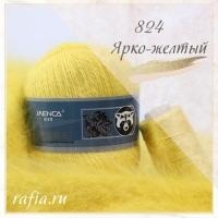 Пряжа Пух норки (Long mink wool) (827-1 ярко-желтый)