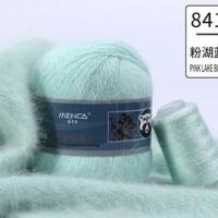Пряжа Пух норки (Long mink wool) (841 мята)