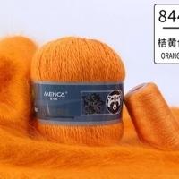 Пряжа Пух норки (Long mink wool) (844-1 оранжевый)