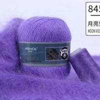 Пряжа Пух норки (Long mink wool) (845 сиреневый)