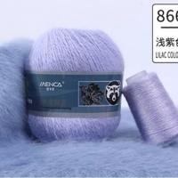 Пряжа Пух норки (Long mink wool) (866 лаванда)
