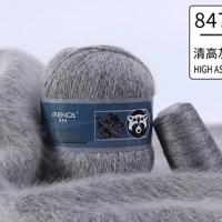 Пряжа Пух норки (Long mink wool) (847-1 пепельный)