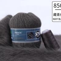 Пряжа Пух норки (Long mink wool) (850 темно-серый)