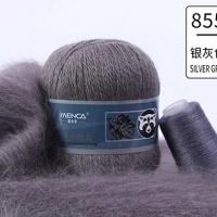 Пряжа Пух норки (Long mink wool) (855 серебристый)