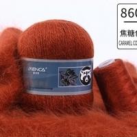 Пряжа Пух норки (Long mink wool) (860 терракот)