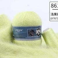 Пряжа Пух норки (Long mink wool) (861 светло-желтый)