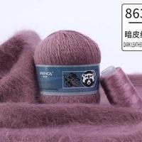 Пряжа Пух норки (Long mink wool) (863 пыльная роза)
