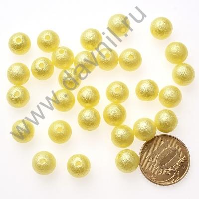 Бусины матовые 10 мм жёлтые 48