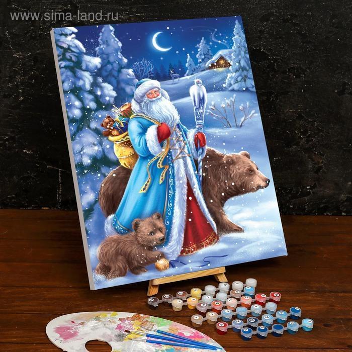 Картина по номерам на холсте с подрамником Дед Мороз 40*50 см