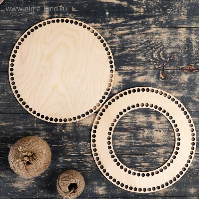Набор заготовок для вязания корзины/копилки (2 в 1), фанера 3 мм, 30 см, вырез 18 см, d=10мм